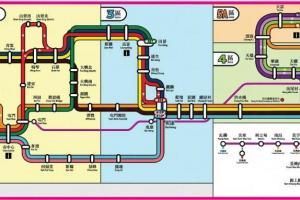 輕鐵只行駛於元朗、天水圍和屯門,票價以這六分區計算。(官網圖片)