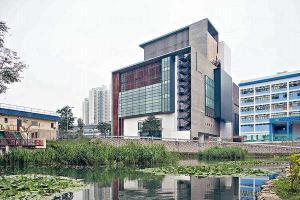 天水圍的新地標:屏山天水圍文化康樂大樓