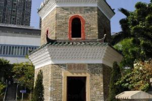 香港現存最老舊古塔:聚星樓