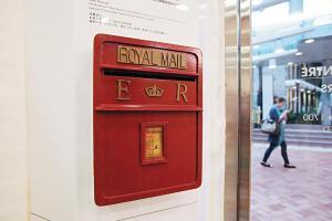 中心提供可代寄服務,遊人可放入仿皇室徵號的紅色郵箱。
