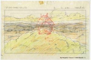 《龍貓》原稿(1988年)