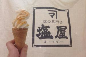 咖哩口味的鹽味雪糕 來源: Nippon Sushi Dining