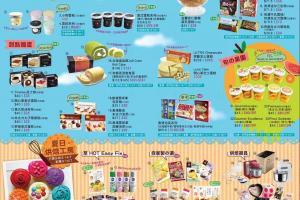 一田甜品祭還有其他人氣甜點呢 !