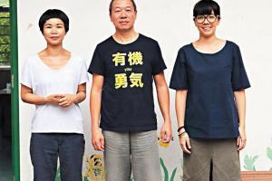 生活書院三位核心成員包括(左至右),於香港兆基創意書院兼任導師嚴惠英、香港理工大學設計學院副教授曾德平、藝術工作者蔡芷筠。