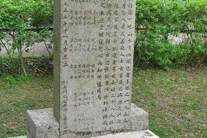 大埔鄉公所更在肇事地點立碑悼念。