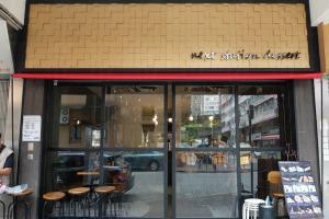 下一站是Next Station Dessert,店舖位於黑布街的車房堆中,在甜品新貴HeSheEat斜對面。