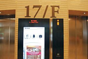 乘搭子彈電梯可以先抵達大廈17 樓。