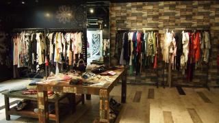 圖:Green Ladies Shop