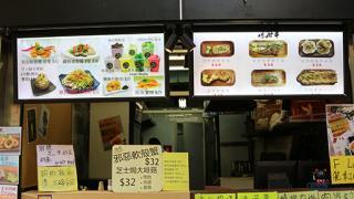 荃灣新式覓食清單 噴煙夢幻盆栽拼盤+炸原隻軟殼蟹
