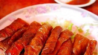 潮州炸大腸,分量不多,但爽脆惹味,非常好吃,$18。