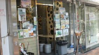 走活潑新潮路線的小樽在區內別樹一幟,不少雜誌都曾經介紹過。