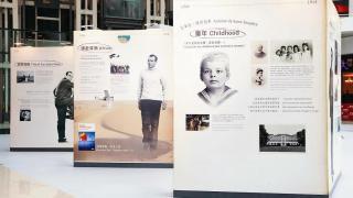 展覽是亞洲巡迴展的首站, 特設專區介紹作者的生平、 歷史照片及其作品。