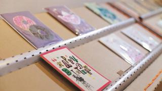 每款賀卡都是心思作品,遠遠超越單單寫下一句「生日快樂」的公式賀卡。($58 - $78)