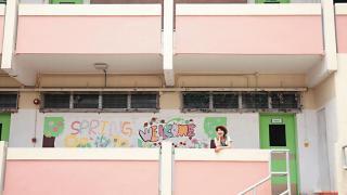 舊校舍內設備齊全,有大量課室,另有美術室、家政室、禮堂及操場等,方便書院日後進行各樣活動及工作坊。