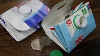 WGO攤位免費學做環保小手工,如用飲品盒再造的散紙包(圖:Emax)
