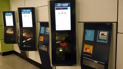 雙屏幕購票機像任天堂NDS!