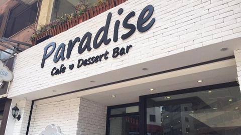Cafe Paradise 新進童話式cafe