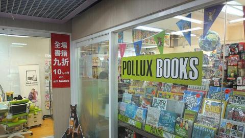 POLLUS BOOKS