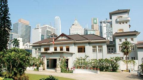 香港禮賓府