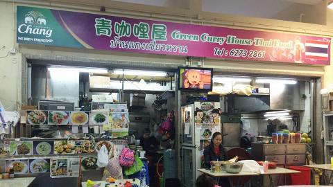 南朗山道熟食市場 平食地道泰國菜