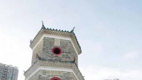 聚星樓是香港現存唯一的古塔,座落在上璋圍之北。( 相片來源:香港經濟日報 )