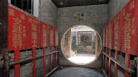 覲廷書室是昔日作育族中子弟的地方。( 相片來源:香港經濟日報 )