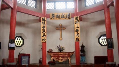 聖殿內的陳設一點也不西式,如果不是那十字架與對聯上的字眼,真的令人以為是道觀。