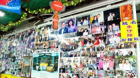 牆上貼滿老闆和名人的合照,你認得出幾多個?