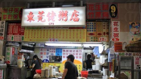 粥店鋪面簡單,即使如此亦阻不了識食的老饕到來「搵食」。