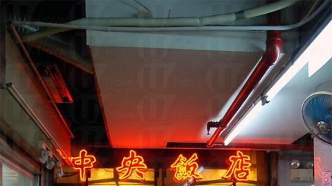中央飯店隱藏在唐樓之內,多是熟悉架步的老茶客光顧。