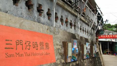 三門時間廊其實是一個露天的展板將三門仔的古今一一向遊人道來。