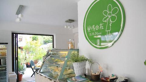 南丫島小店多得密密麻麻,冷不防就錯過了開業半年有多的「蘭得自在」。