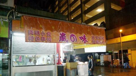 店子的外貌不花巧,主力 sell 食材的鮮味。