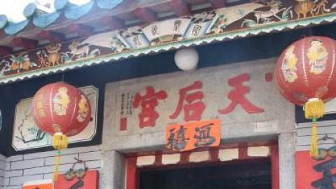 天后廟前與別的廟宇一樣,門前排有對聯。