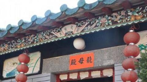 廟旁的龍母殿,內裏有籐椅一張,乍看與一般村屋無異。