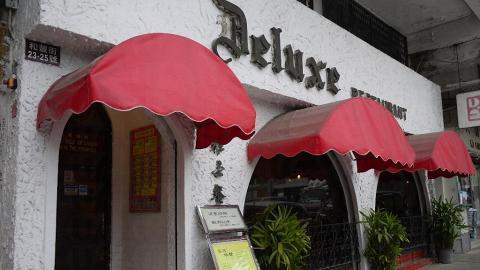 歷史悠久的雅士餐廳在區內有不少捧場客。