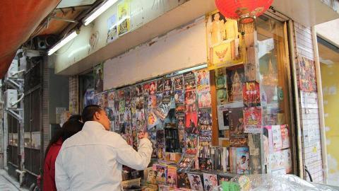 街上亦不時看到泰文的影碟和雜誌。