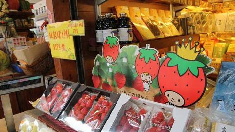 當日水果舖主打日本直送的士多啤梨,粒粒鮮紅又大粒。