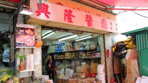 「醬園」這種上世紀的產物,在嘉咸街仍找得到。