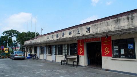 河水鄉康樂中心現已成為茶水間。