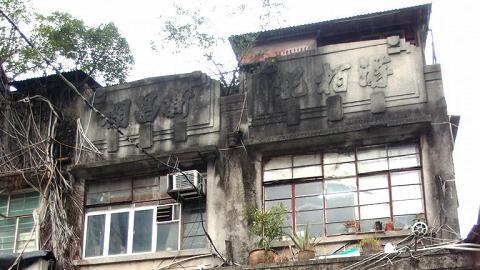 果欄的舊式建築很有電影《十月圍城》的味道。