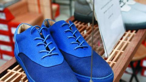 Squarestreet 限量 600 對的 S/S 男鞋 $600