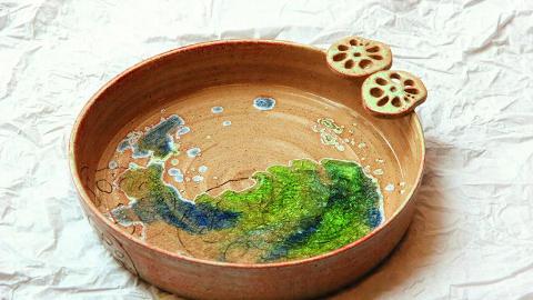 高山民藝蓮藕系列陶瓷碟 $1500