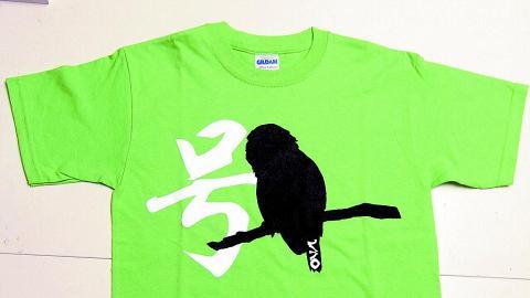 自家製 T 恤,同樣以南丫島禽島和水中生物為主題,價格實惠又易襯,$88件。