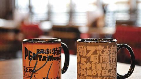 「住好啲」製作的變色水杯,遇熱時會顯示圖案,現於客房內使用,另可購買 $120。