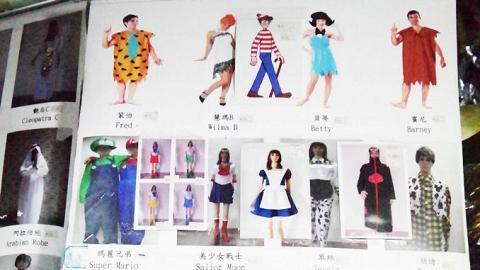 店內派對服飾花多眼亂,先看紙板較方便。