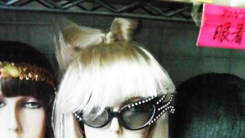 Lady Gaga 今年應該少人扮了吧?!
