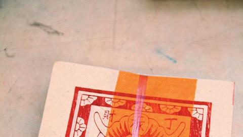 雖然不再自家生產金銀紙,但來貨也較坊間的質厚精美。