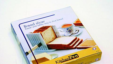 麵包切片器 $39