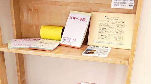 懷舊的你該找到不少心頭好: 蒸籠、日曆、單據薄,甚至乎海棠粉都有出售。(c+公館)